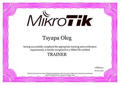mikrotik-trainings com